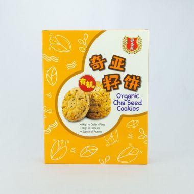 YPD Organic Chia Seed Cookies (96g)